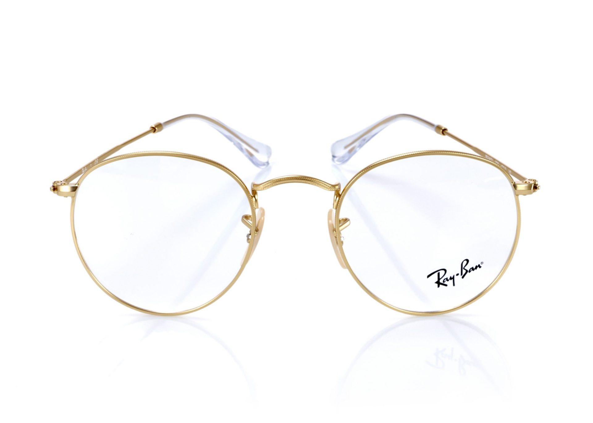 Das sind die neuen Brillentrends: Größere Gläser, auffällige Stege 2